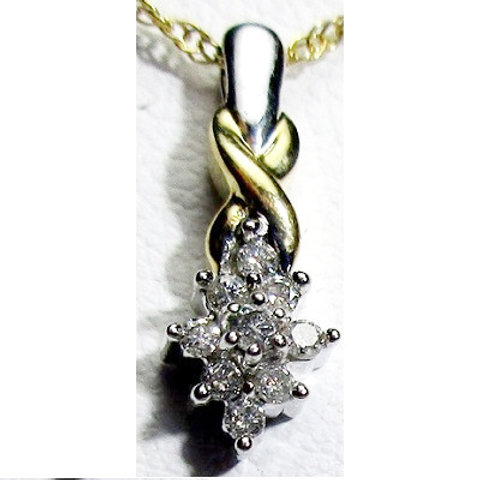 10K Two-Tone Diamond Cluster Pendant