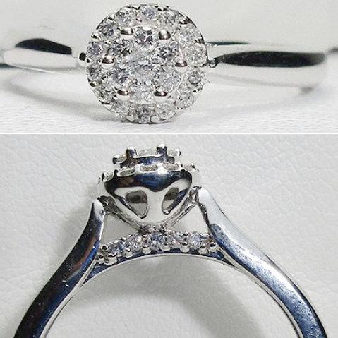 10K White Gold & Diamond Cluster Engagement Ring