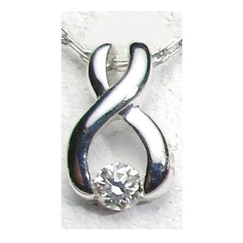 1/12 CTW Diamond Pendant
