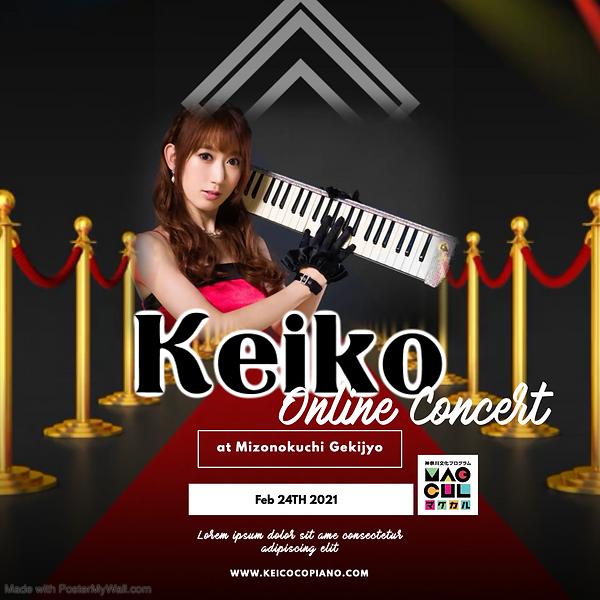 KeikoOnlineConcert2021フライヤー仮.png