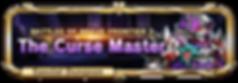 Sp_quest_banner_800164.png