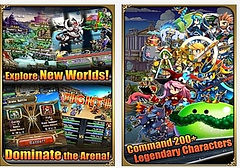 b3161cfa-brave-frontier-android.jpg