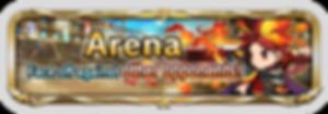 Standard_arena_banner.png