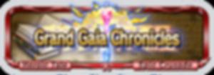Sp_quest_banner_grandgaia_f_3.png