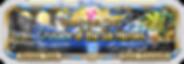 Sp_quest_banner_grandgaia_b.png