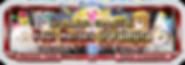 Sp_quest_banner_grandgaia_h_3.png