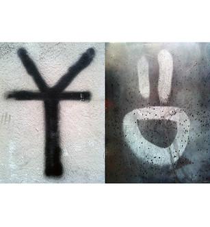 yen rabbit