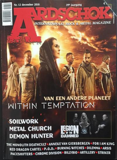 Aardschok magazine - Nov 18 - Front page