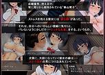 琴子_サンプル画像1.png