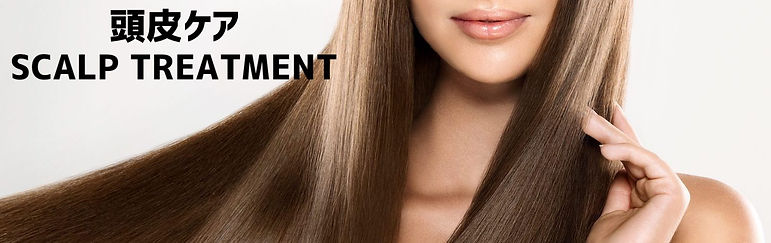 scalp.jpg