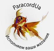 рыбка эмблема.png