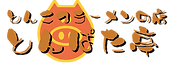 tonpata_logo.png