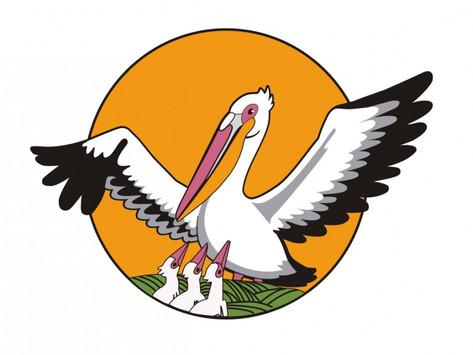 УГ 2020