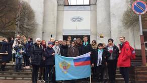 Первый форум юных дипломатов в Обнинске!