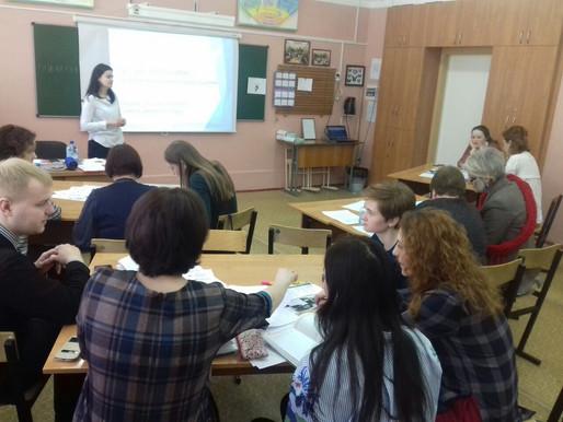 Провожу семинар по TBL в Ярославле
