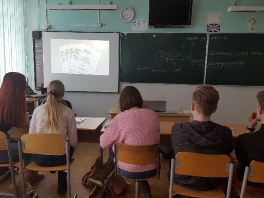 Практика ФРИИ в школе