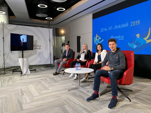 День ИТ Знаний Mail.ru Group