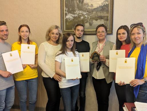 Встреча с руководителем Департамента образования Ярославской области