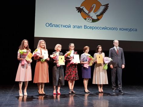 Областная конференция