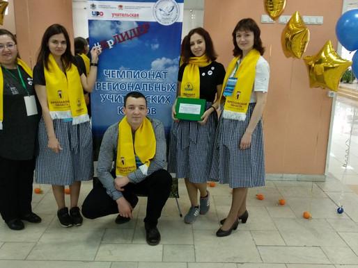 """Принимаю участие в «ЧЕРУК-2018"""""""