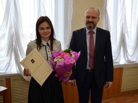 Поздравление от Главы городского округа