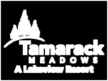 Tamarak Logo white.png