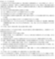 スクリーンショット 2019-11-13 13.13.23.png