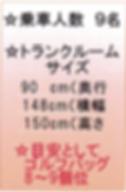 スクリーンショット 2019-01-12 13.13.08.png