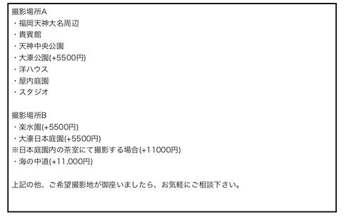 スクリーンショット 2019-10-04 14.57.09.png
