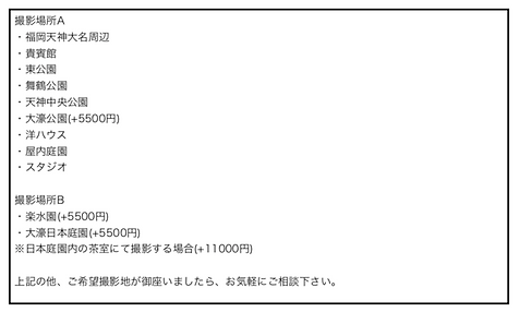 スクリーンショット 2019-10-04 15.07.44.png