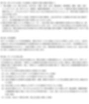 スクリーンショット 2019-11-13 11.09.05.png