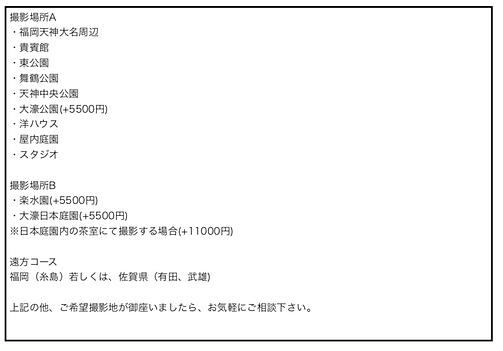 スクリーンショット 2019-10-04 15.13.29.png