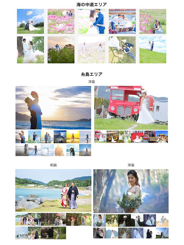 スクリーンショット 2019-10-04 16.01.32.png