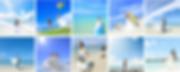 スクリーンショット 2019-10-10 13.33.03.png