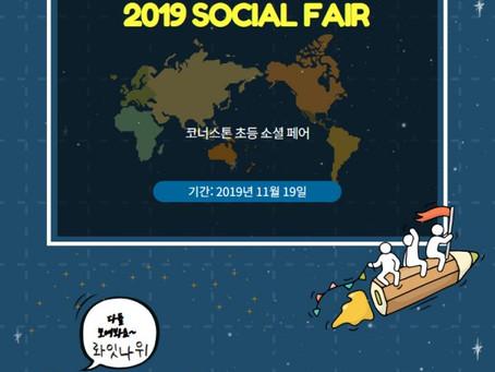 (ES) Social Fair