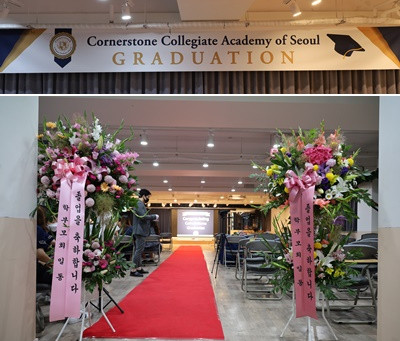 코너스톤 중고등부 졸업식 (2020.06.09.화)