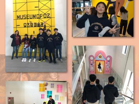 (MS) Museum of OZ