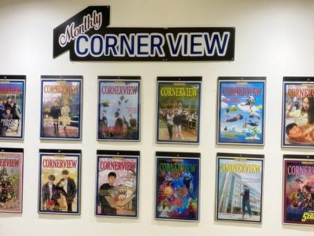 코너스톤 학생들이 직접 만든 월간 매거진 '코너뷰(CORNERVIEW)'