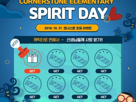 (ES) Spirit Day - Halloween