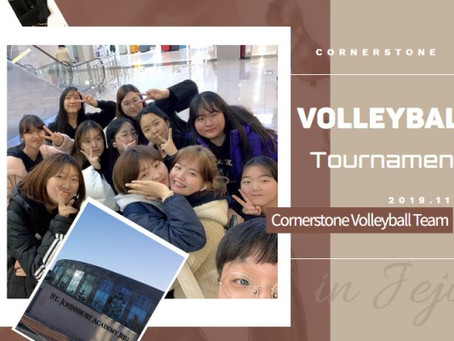 (MS, HS) KISAC Volleyball Tournament in JEJU