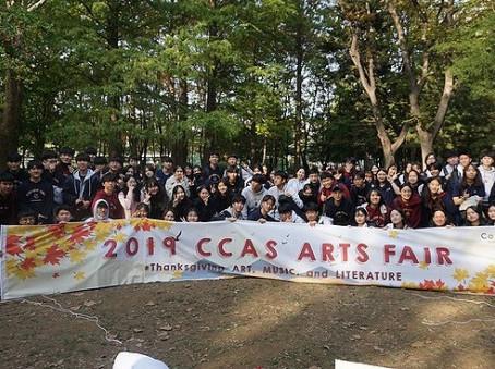 (HS) Arts Fair