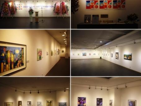 코너스톤 두 번째 정기 미술 전시회 'HARMONY'