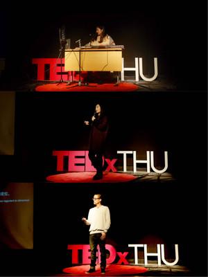 2015 TEDxTHU