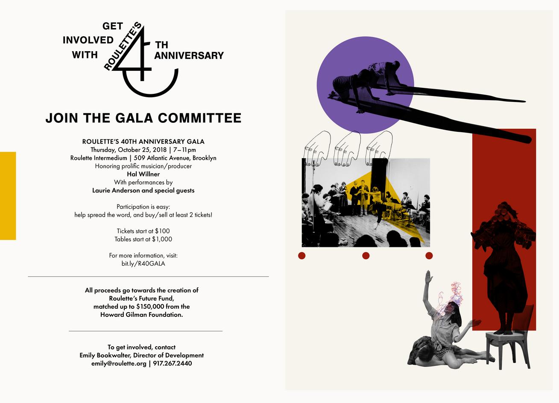 Gala Committee Invitation
