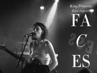 King Princess, reine des rockeuses