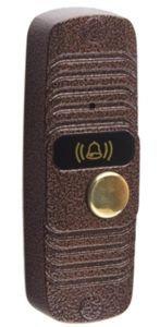 JSB-V05М БК