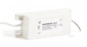 Моллюск 12/3 источник питания 12В, 3А. Сетевой диапазон 90-250В, корпус IP 67