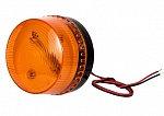 Оповещать охранно-пожарный световой AXI-XS71