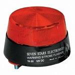 Оповещать охранно-пожарный световой TK-30