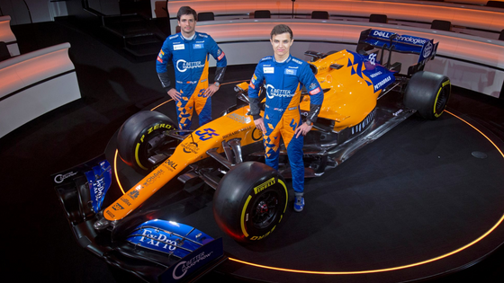MCLAREN LAUNCH MCL34